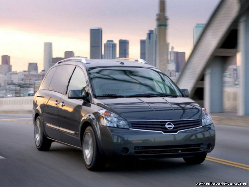 Nissan_quest_(v42)_original