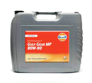 Gulf_gear_mp_80w-90_20l_original